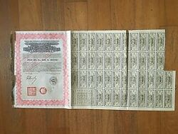 👍 China Government 1925 Lung Tsing U Hai 500frs Bond With Coupons