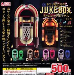 It Really Sounds Glow The Jukebox All 5 Types Full Set Comp Mini Capsule Toy