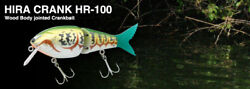 Nories Hira Crank Hr-100 Hr-130 And Hr-150 Jdm Swimbait - For Lure Collectors