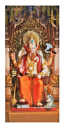 Lalbaugcha Raja Ganesh Sticker Poster Without Frame 24 X 48 Inches