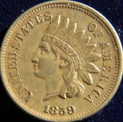 1859 Copper-nickel Indian Head Cent Penny, Uncirculated Condition