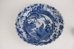 Beautifull Large 48cm Japanese Kakiemon Style Lobed Charger Bowl Plate Ca 1700