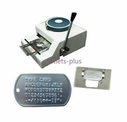 52d Manual Steel Dog Tag Embosser Id Card Military Embossing Stamping Machine
