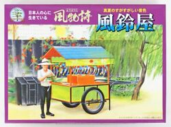 Arii 812150 Japanese Wind Bell Stall 1/25 Scale Kit Microace