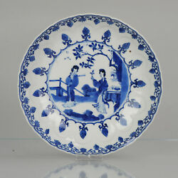 Antique Kangxi Period Chinese Porcelain Blue And White Figural Plate Mar...