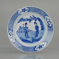 Antique Kangxi Chinese Porcelain Long Liza Blue And White Figural Plate ...