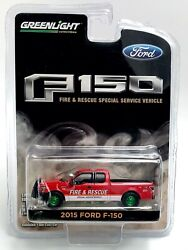 Green Machine 2015 Ford F-150 / Fire And Rescue Hobby Exclusive Greenlight 164