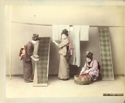 Album Of 63 Hand-colored Photographs Of Japan / 1890 Travel