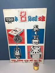 Charming Metal Advertising Signs From India