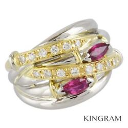 Pt900 18k Yellow Gold Ruby Diamond 53 Cleaned Ring From Japan