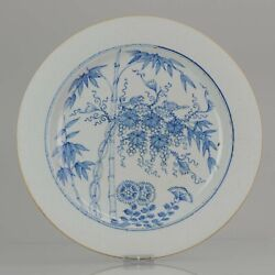 Large Antique Chinese Porcelain 18th C Qing Period Plate Squirrel Tree Anhua