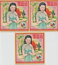 Lot Of 3 Vintage Cock Maiden Chinese Firecracker Pack Labels
