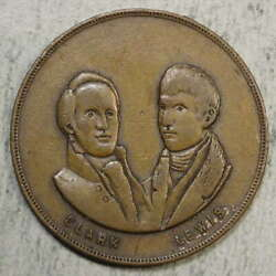 1905 Lewis And Clark Exposition Facing Busts Sh 14-11 Rare 0401-14