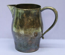 ⭐ Vintage Paul Revere Reproduction Pitcher Oneida Silversmiths - 3-3/4 Tall