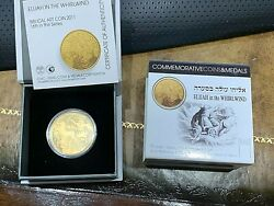 2011 Israel 1/2 Oz Gold 10 Nis Proof Elijah Whirlwind Gold Coin Only 555 Made