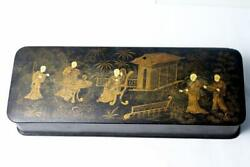 Japanese Old Lacquer Box