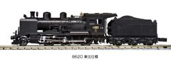 Kato 2028-1 Jnr Steam Locomotive Class 8620, N Scale, Nib, Ships From The Usa