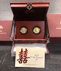 2008 Us Mint 8-8-08 Double Prosperity Gold Coin Set With Ogp And Coa