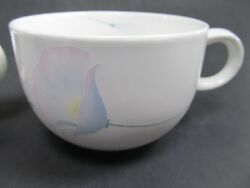 Mikasa Maxima Super Strong China Pizzazz Coffee Tea Cups Set Of 5 Cl909