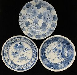 Collectible Andrea By Sadek Cobalt Blue And White Bowls Unmarked