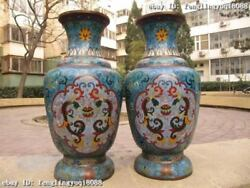 Chinese Palace Old Copper Cloisonne Beast Dragon Play Bead Pot Vase Two Pair