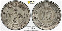1913 China Fukien Custom House Silver Coin 10 Cent Pcgs Au 50 Nice Toning