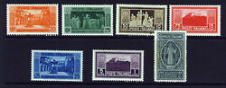 Italy 1929 1400th. Anniversary Of Montecassino Abbey Set Sg 260 To Sg 266 Mint
