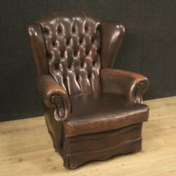 Armchair Chester Furniture Lounge Chair Living Room Brown Leather Antique Style