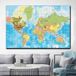 World Map With Country Names Antique And Vintage World Maps Canvas Art Print For