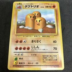 Pokemon Card Doug Dorio Old Back First Edition From Japan F/s Pokemon