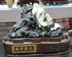 Chinese Natural Dushan Stone Jade Lucky Dragon Hatching Fengshui Art Sculpture