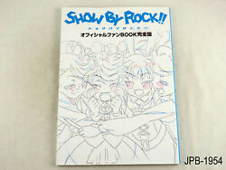 Show By Rock Official Fan Book Complete Japanese Anime Artbook Us Seller B
