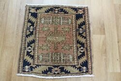 Antique North West Persian Rug, Circa 1900, Hand Knotted Oriental Wool Rug