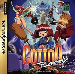 Cotton Boomerang Sega Saturn Japan Version