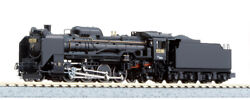 Kato 2016-7 Jnr Steam Locomotive D51, Nib, N Scale, Ships From The Usa