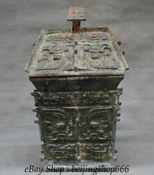 19.6 Old China Bronze Ware Dynasty Beast Face Square Food Wine Vessel Pot Jar