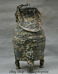 20 Old China Bronze Ware Dynasty Beast Beast Chain Portable Drinking Vessel Pot