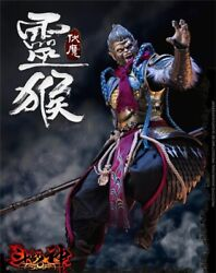 China.x.h 1/6 Journey To The West The Monkey Kings Full Set 1986 Ver. Figure Toy