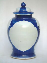 A Quality Large Chinese 18/19th Century Antique Porcelain Vase With Kangxi Mark