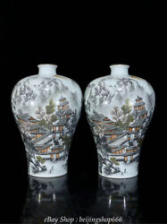 15 Marked China Grisaille Painting Porcelain Hill River Plum Bottle Vase Pair