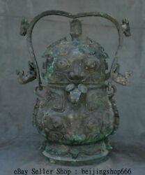 17.2 Old Chinese Dynasty Bronze Ware Beast Face Portable Wine Pot Kettle Bottle