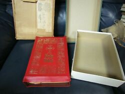 The Holy Bible References Concordance Dictionary Indexes Illustrated 1952 New