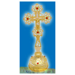 Orthodox Church Blessing Cross Crucifix With Stones Gold Plated Kruzifix Greek