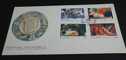 Greece. Greek Fairy Tales 1978 The Poor Woman With 5 Children And Gold Coins Fdc