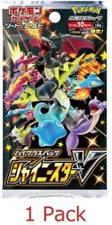 Pokemon Card Japanese - High Class Pack Shiny Star V S4a Booster 1 Pack