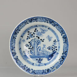 Antique 18th C Chinese Porcelain Plate Garden Rocks And Butterflies