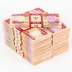Buy 1 Million | 1000000 | 40 X 25000 Iraqi Dinar Uncirculated Authentic Iqd