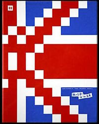 Invader-space Invader -invasion In The U.k 1st Edition - Rare Guide3