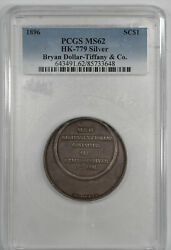 1896 Bryan Silver Dollar Sc1 And Co Hk-779 Pcgs Ms 62 Mint State Unc 648
