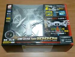 Kyosho Toy Drone Livestyle Type-1000hd Japan